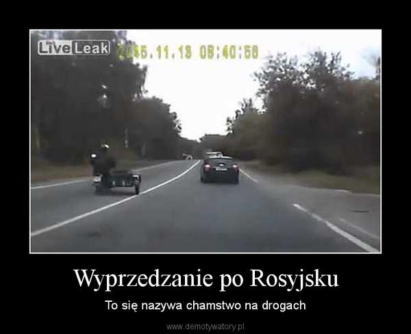 Wyprzedzanie po Rosyjsku – To się nazywa chamstwo na drogach