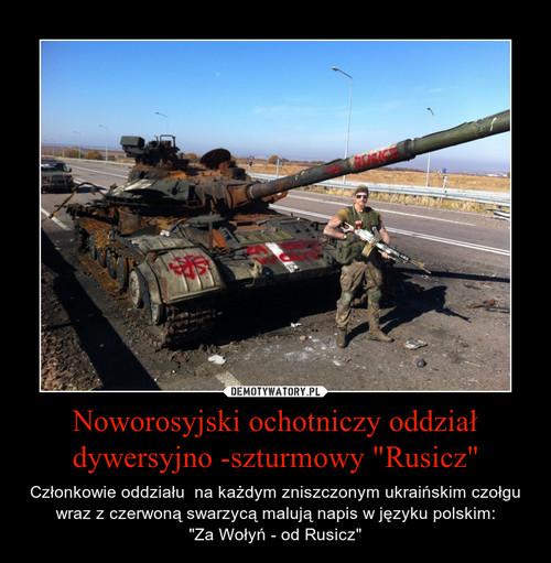 """Noworosyjski ochotniczy oddział dywersyjno -szturmowy """"Rusicz"""""""